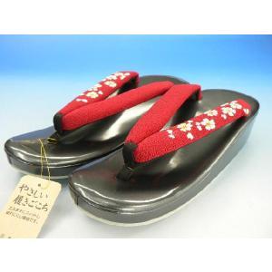 R芯 草履 【黒赤】 フォーマル カジュアルぞうり         訪問着 小紋 紬 |kimono5298