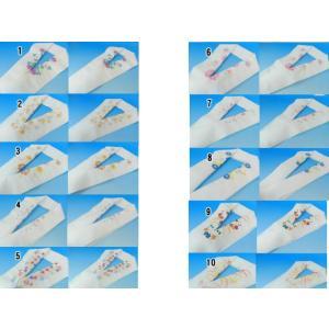 刺繍の半衿 10柄 逸品半衿 家庭で洗濯できます|kimono5298