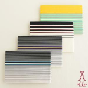 博多織 半幅帯 正絹 単衣 四寸 単帯 献上柄 三献上 選べる3色 615 日本製 井上絹織 伝統工...