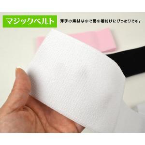 ワンタッチベルト 着付け らくらく マジックベルト 幅8cm 白 ピンク 黒 M L|kimonocafe-y