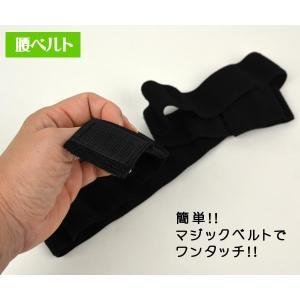 ワンタッチベルト着付けらくらくマジックベルト幅4cm 黒 M L メール便可|kimonocafe-y