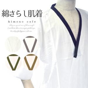 男性 肌着 綿 さらし 着物 浴衣 和装 男 下着 肌襦袢 着付け小物 調整可能 男性用 kimonocafe-y