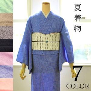 洗える ポリエステル 着物 単品 夏 7月 8月 単衣 シンプル 粋 かっこいい 単品 単体 M L サイズ カジュアル kimonocafe-y