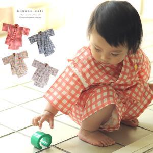 子供 甚平 4色 80cm 90cm 100cm オリジナル ガーゼ 刺繍 甚平 女の子 男の子 キッズ|kimonocafe-y