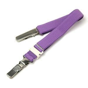 着物 ベルト 衿元の開きを防ぐ着物ベルト 紫 コーリンベルト kimonocafe-y