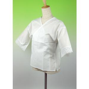 【綿さらし 肌着 袖レース付 】下着 肌着 着物用 和装 小物 浴衣用 木綿 さらし 綿 100% 着付け【メール便可】【あすつく】|kimonocafe-y