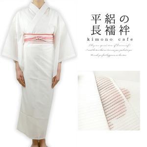 洗える 絽 夏用 長襦袢 絽半襟 半衿付き 白 M L 夏 kimonocafe-y