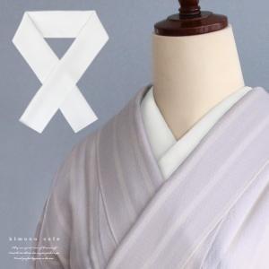 正絹 塩瀬 洗える 半衿 白 礼装 洒落 半襟|kimonocafe-y
