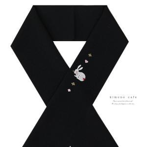 洗えるポリエステルのうさぎとトランプ柄刺繍半襟 黒 白 kimonocafe-y