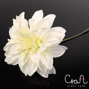 【cr】ASCA 造花 白色の造花 cf000653【メール便不可】【あすつく】|kimonocafe-y