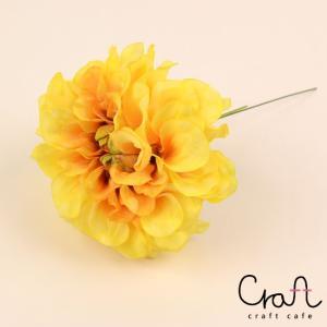 【cr】ASCA 造花 黄色の造花 cf000654【メール便不可】【あすつく】|kimonocafe-y