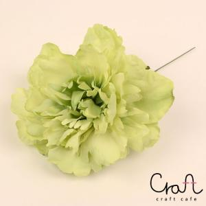 【cr】ASCA 造花 黄緑色の造花 cf000661【メール便不可】【あすつく】|kimonocafe-y
