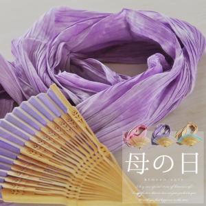 プリーツスヌードと扇子セット 母の日のプレゼントに!メール便可 あすつく|kimonocafe-y