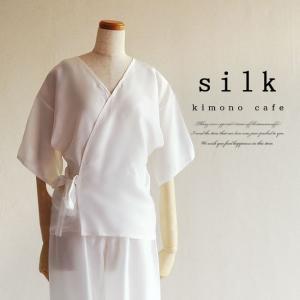 【肌襦袢】天然素材 シルク100% 肌襦袢 肌じゅばん【2枚まで】【メール便可】【あすつく】|kimonocafe-y