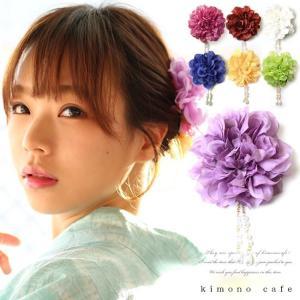 浴衣 髪飾り ダリアパール 花 髪飾り 全7色 ぶきっちょさんでも大丈夫!クリップでつけるだけの簡単|kimonocafe-y