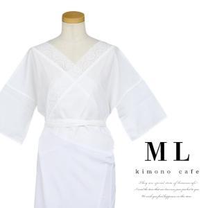 【着物スリップ】 肌着と裾除けがひとつになった 着物スリップ 振袖 訪問着 留袖 結婚式 卒業式【メール便可】【あすつく】|kimonocafe-y