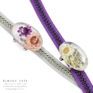 浴衣 帯留め付き 飾り紐 お花入り オーバル型 帯留め 全2種 パープル グレー 夏|kimonocafe-y