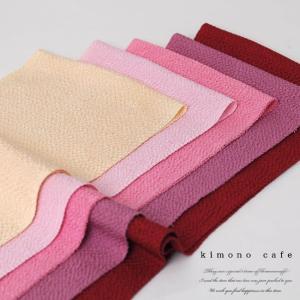 正絹 半衿 鬼ちりめん 半襟 (5カラー) 洒落 礼装 着物|kimonocafe-y