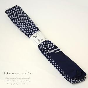 腰ひも 長尺 ナイロン 腰紐 (ウロコ柄) 紺 男 男性 kimonocafe-y