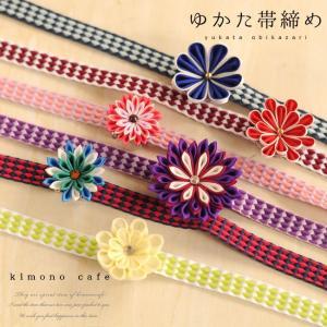帯飾り つまみ細工 夏 激安 可愛い 手作り 着物 和装|kimonocafe-y