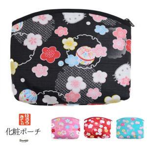 ハローキティ化粧ポーチ日本製和柄 赤 ピンク 黒 水色 メール便可 あすつく|kimonocafe-y