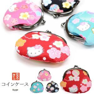 ハローキティがま口コインケース小銭入れ和柄 赤 ピンク 黒 水色 メール便可 あすつく|kimonocafe-y