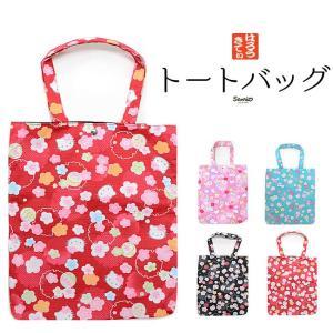 ハローキティA4サイズが入るトートバッグ 赤 ピンク 黒 水色 メール便可 あすつく|kimonocafe-y