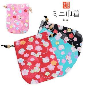 ハローキティ小さな巾着袋コップ袋小物入れ巾着和柄 赤 ピンク 黒 水 メール便可 あすつく|kimonocafe-y
