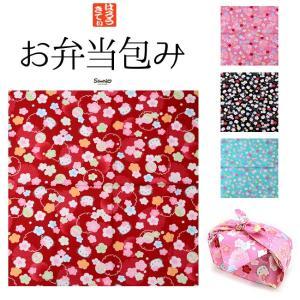 ハローキティお弁当包み50cm小風呂敷和柄 赤 ピンク 黒 水 メール便可 あすつく|kimonocafe-y