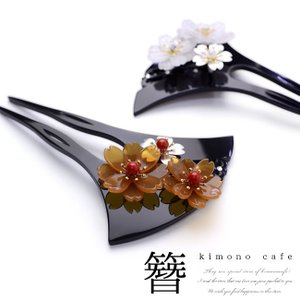 かんざし 簪 礼装用 バチ型 成人式 髪飾り 桜 白 鼈甲色|kimonocafe-y