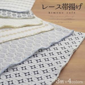 日本製 洒落用 レース帯揚げ 全12種 小花 よろけ 七宝|kimonocafe-y