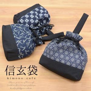 信玄袋 一本手 麻の葉 絣 松葉 浴衣 メンズ 巾着 男 男性 着物 バッグ 黒 茶 紺|kimonocafe-y