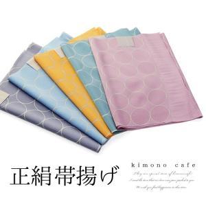 洒落用正絹帯揚げ 丸輪柄 全5カラー ピンク グリーン イエロー ブルー パープル メール便可 あすつく kimonocafe-y