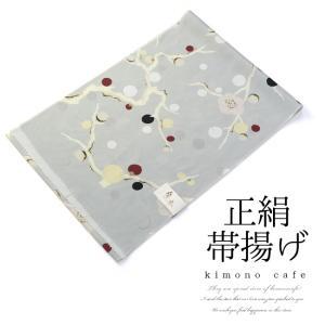 洒落用正絹帯揚げ 粋と粋 梅枝 メール便可 あすつく kimonocafe-y
