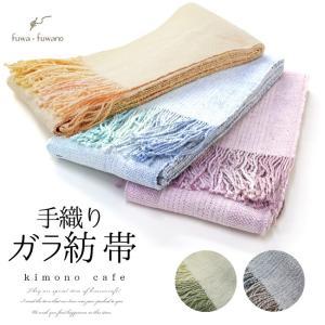 fuwa・fuwano 手織りガラ紡帯 全5カラー オレンジ グリーン ブルー パープル ブラウン×グレー  メール便不可 あすつく|kimonocafe-y