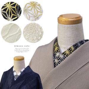 刺繍 うそつき 仕立て衿 塩瀬 全6種 麻花火 立湧 段々 うずうず 扇 かごめ|kimonocafe-y