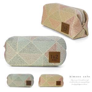 トルコ製 ゴブラン織 生地 風船型 ポーチ un deux 全2種 さんかく/水 さんかく/黄|kimonocafe-y