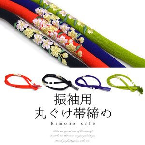 正絹振袖用刺繍帯締め 丸ぐけ紐 桜刺繍全4色 日本製 メール便不可 あすつく|kimonocafe-y