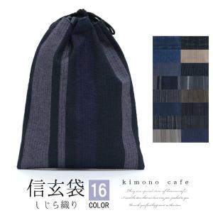 メンズ しじら織り 信玄袋 全16種 絣 網代 縞|kimonocafe-y