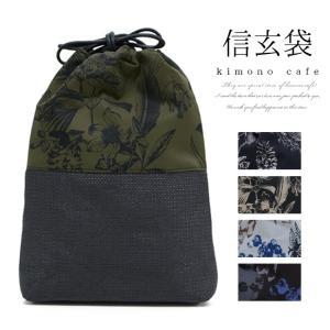 メンズ ボタニカル柄 信玄袋 全5種 濃紺 黒 オリーブ ブルーグレー ブラック|kimonocafe-y
