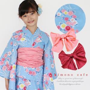 女の子 浴衣 帯 2点 浴衣 セット 水色麻の葉菊となでしこ 100cm 110cm 120cm 1...
