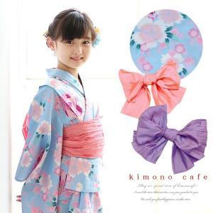 女の子 浴衣 帯 2点 浴衣 セット 水色桜と鞠 100cm 110cm 120cm 130cm 低...