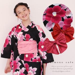 ハイジュニア 女の子 浴衣 帯 2点 セット 浴衣セットト 黒地ピンク椿 130cm 140cm 1...