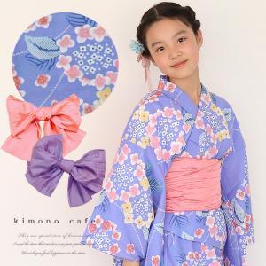 ハイジュニア 女の子 浴衣 帯 2点 浴衣セット 柔らかなブルー輪っか紫陽花 130cm 140cm...