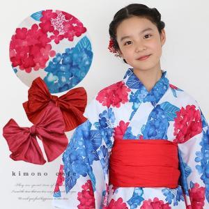 ハイジュニア 女の子 浴衣 帯 2点 セット 浴衣セット 水彩ブルー×赤ピンク紫陽花 130cm 1...