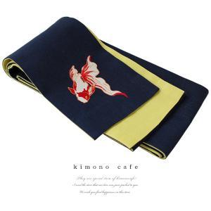 浴衣帯 金魚刺繍 紺 綿浴衣帯 麻浴衣帯 無地 刺繍 レース 大人|kimonocafe-y