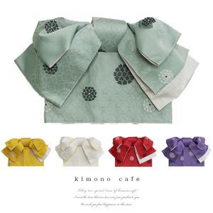 浴衣作り帯 菊七宝柄 全5色 浴衣付け帯 半幅帯 赤 紫 白 黄 セージ緑|kimonocafe-y