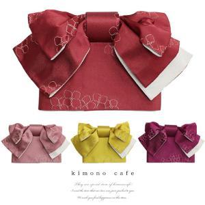 浴衣作り帯 あじさい柄 全4色 浴衣付け帯 ラメ 半幅帯 赤 紫 くすみピンク 金茶|kimonocafe-y