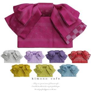浴衣作り帯 麻の葉柄 全8色 浴衣付け帯 半幅帯 白 藤色 水色 レモン 赤 赤紫|kimonocafe-y