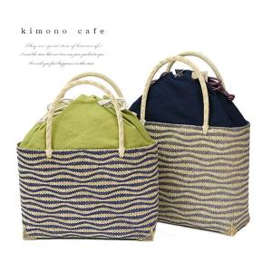 浴衣カゴバッグ 竹編みの上品麻生地バッグ|kimonocafe-y